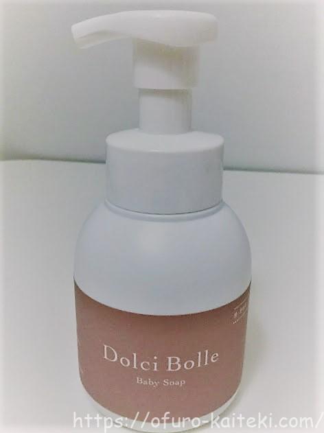 Dolci Bolle (ドルチボーレ)ベビーソープ